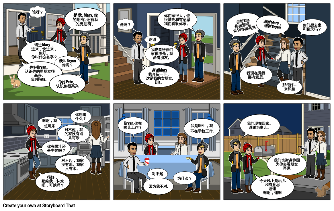 Chinese 1 Chapter 5