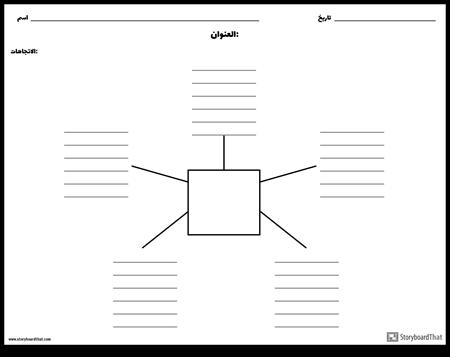 خريطة العنكبوت مع خطوط - 5