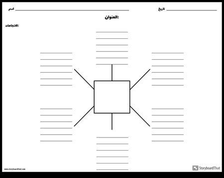 خريطة العنكبوت مع خطوط - 6
