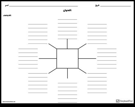 خريطة العنكبوت مع خطوط - 8
