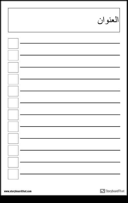 ملصق المرجعية الأساسية