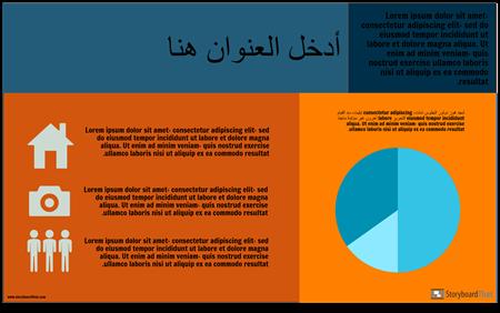 دراسة حالة معلومات 3