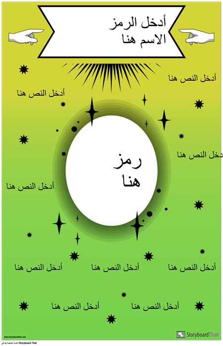 ملصق رمز الرياضيات