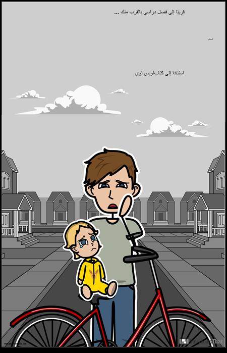 ملصق مانح الفيلم
