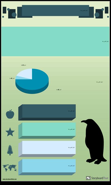 تصنيف الحيوانات