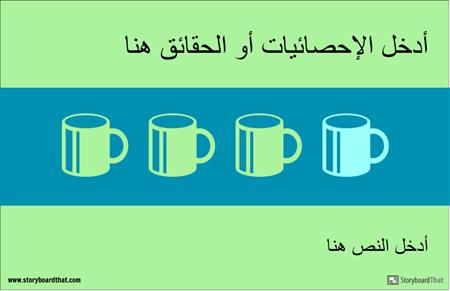 مدونة بسيطة Infographic 850px