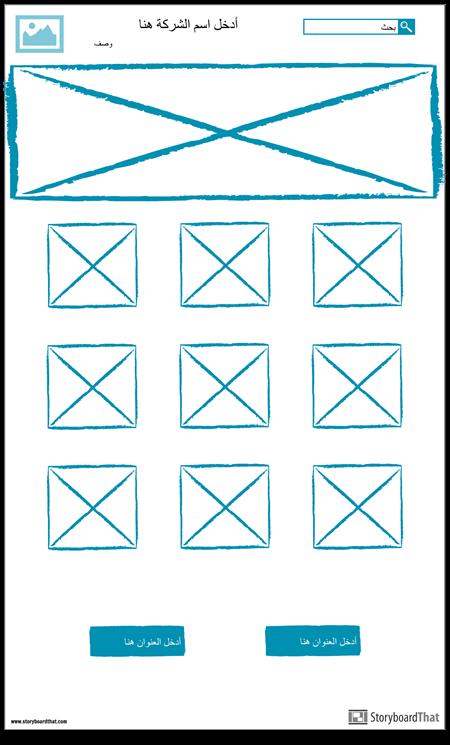 رسم Wireframe-3