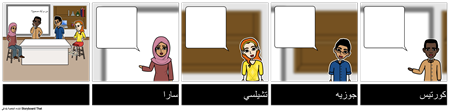Discussion Storyboard