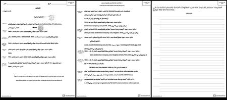 MLA Bibliography