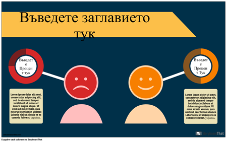 Информация за Обслужване на Клиенти-1