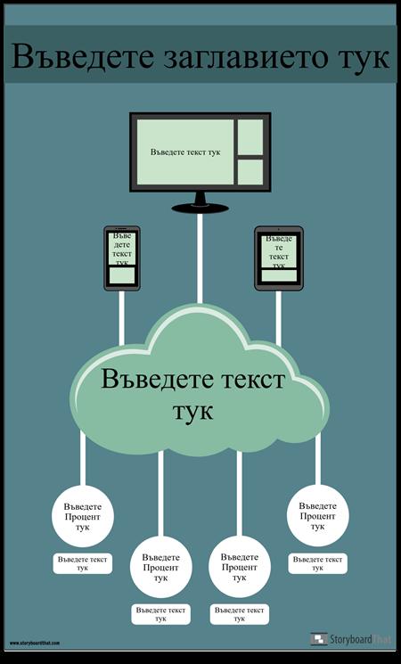 Техническа Информация-2