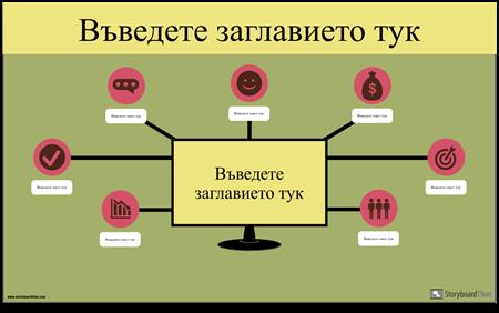 Техническа Информация-3