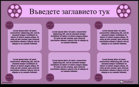 Видео Маркетинг Инфо-3