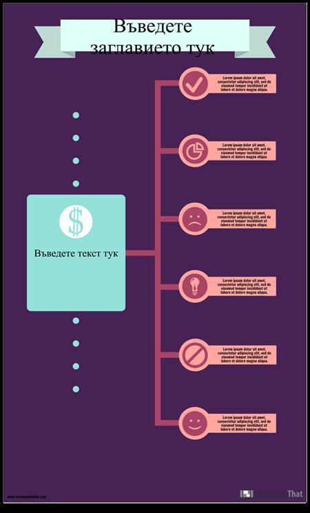 Финансова Информация-3