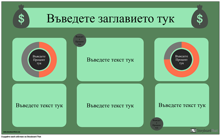 Бюджетна Информация-2