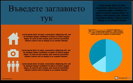 Информация за Казус-3