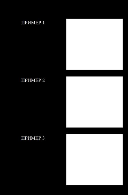 Примери за мрежата