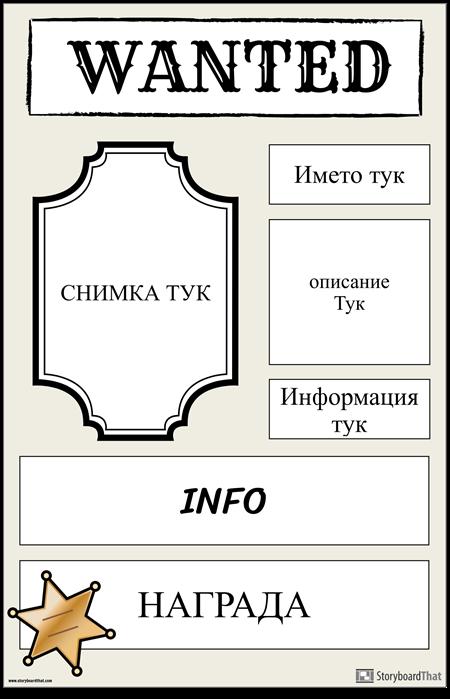 Искан Плакат 2