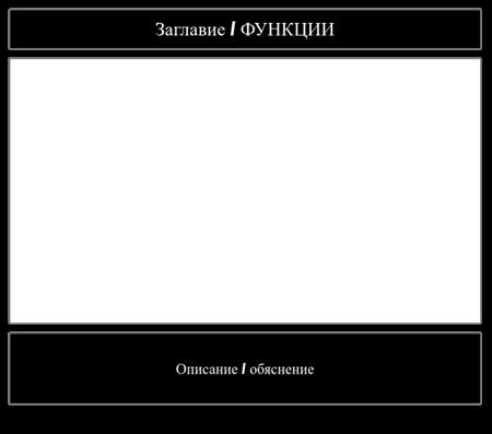 Празна 16x9 Заглавие Desc