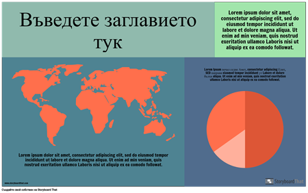 Доклад Info-2