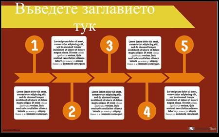 Цели Info-3