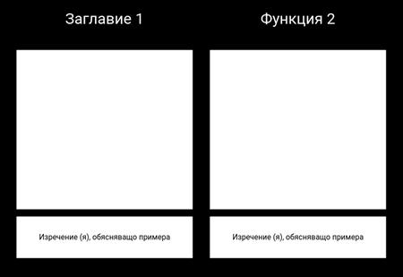 T-таблица с описание 1 ред