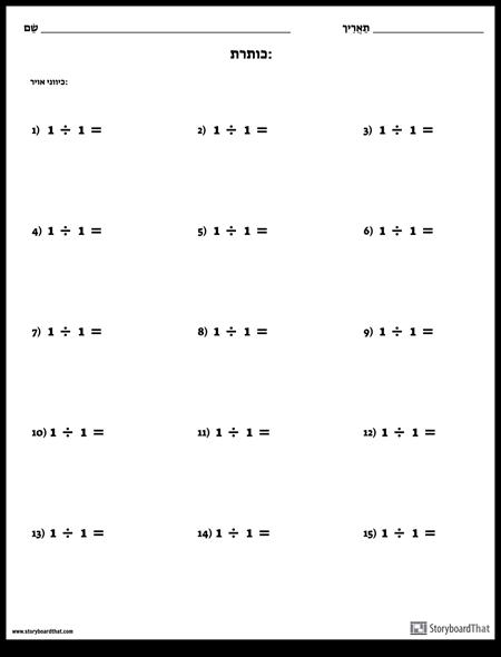 אגף - מספר יחיד - גרסה 1