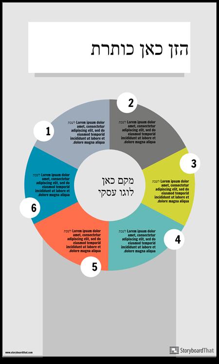 תוכנית עסקית-מידע -2