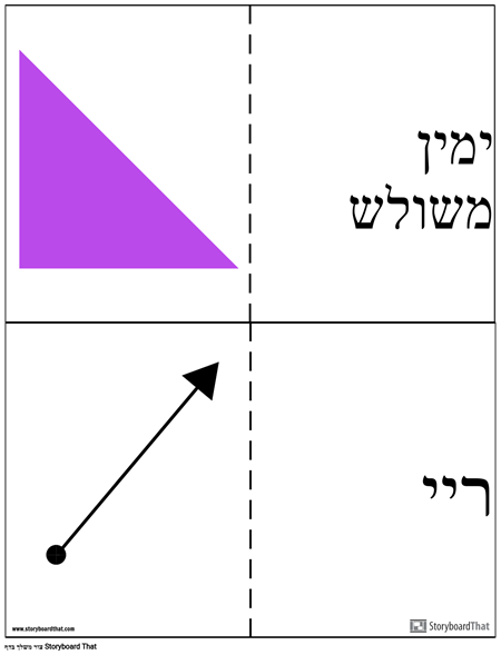 כרטיסי גיאומטריה
