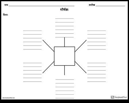 लाइनों के साथ मकड़ी मानचित्र - 6
