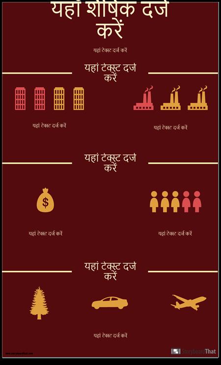 विज्ञान इन्फोग्राफिक टेम्पलेट