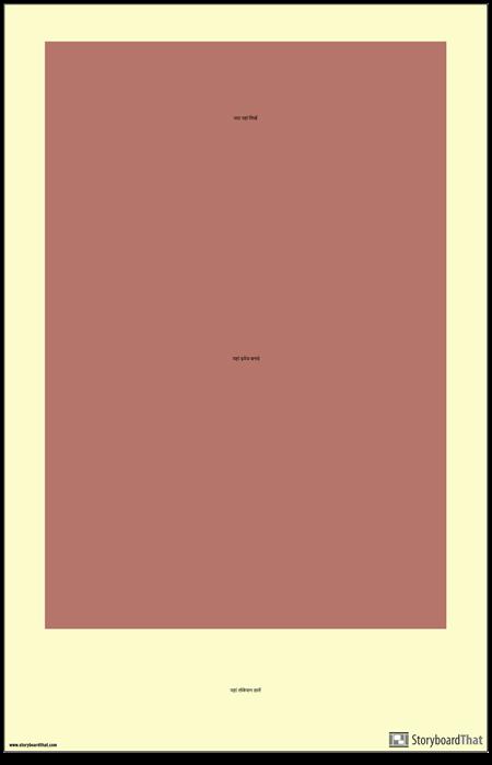 पुराने जमाने का ट्रैवल पोस्टर
