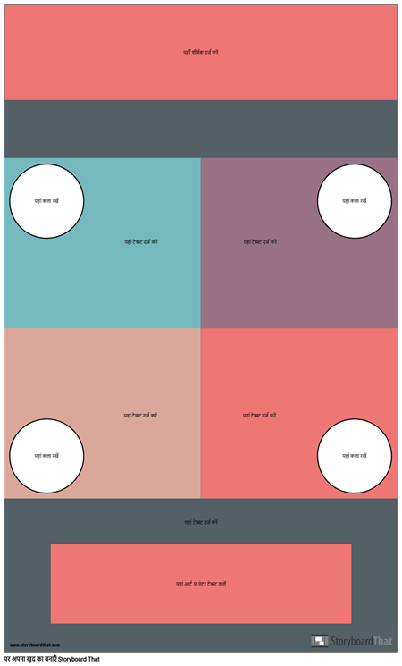 ब्लॉक इन्फोग्राफिक टेम्पलेट