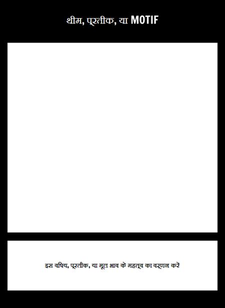 प्रतीक स्क्वायर टेम्पलेट