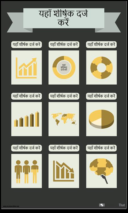 यूआई जानकारी -3