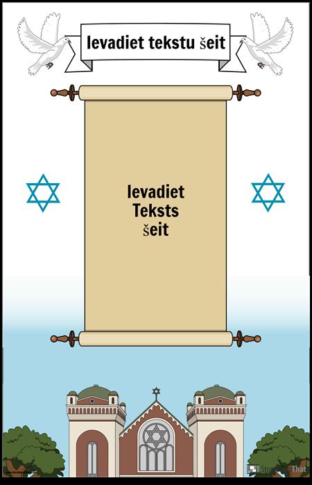 Ebreju plakāts ar ritināšanu