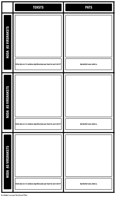 Teksts Self Grid Template