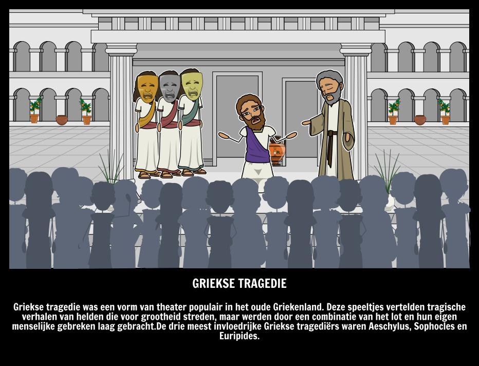 Griekse Tragedie