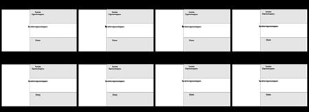 Karakterkaart 16x9 3 veldrijen
