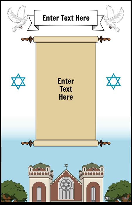 Żydowski plakat ze zwojem