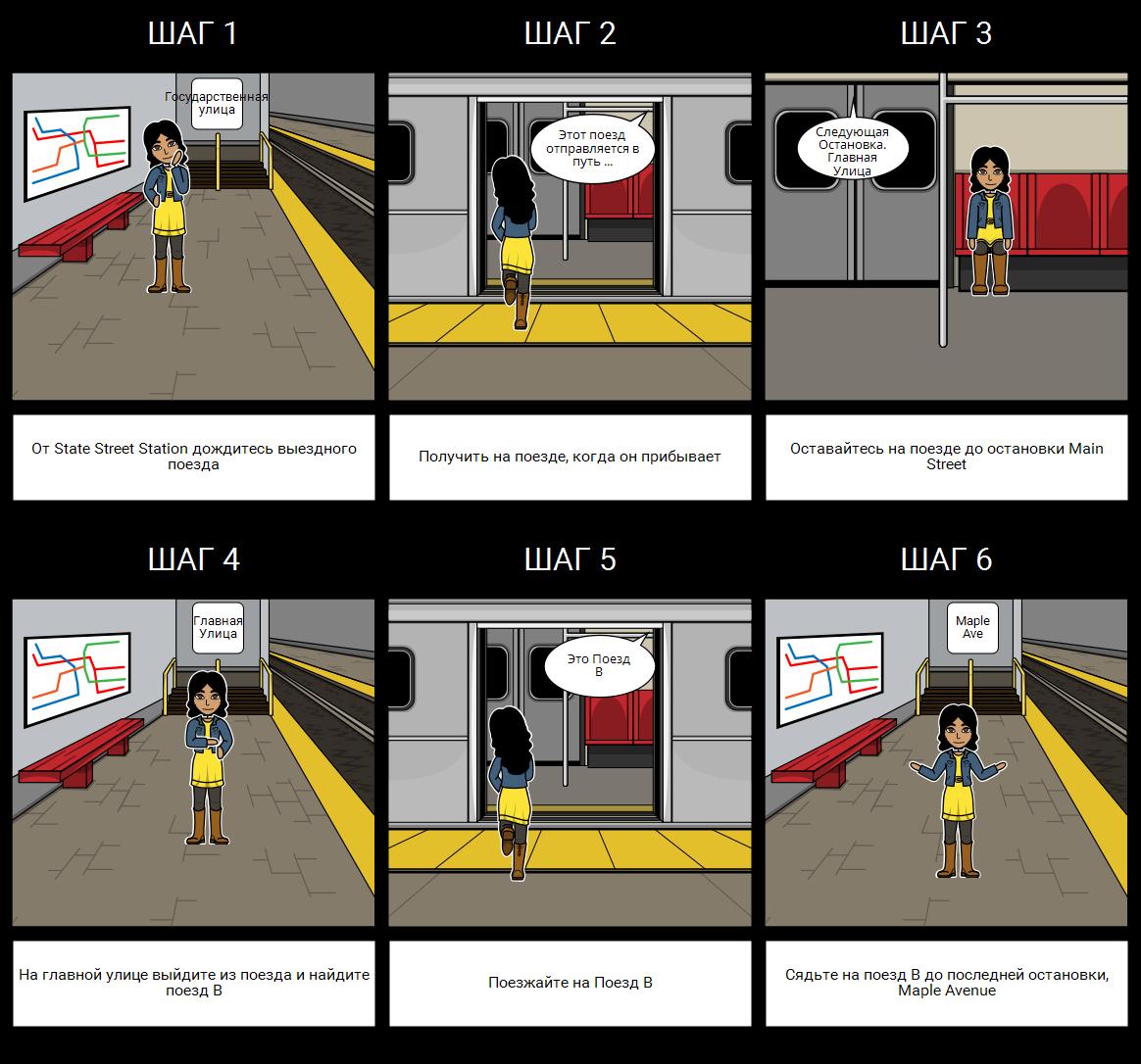 Как к Доскам - Общественный Транспорт