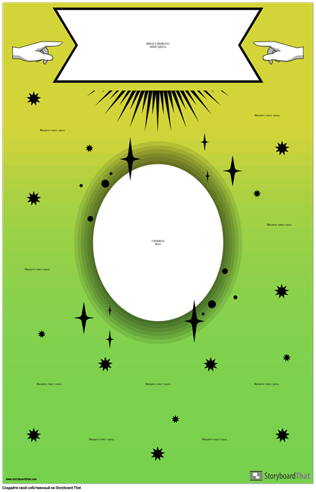 Математический Символ Афиша