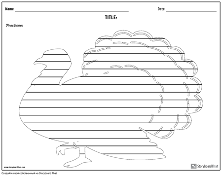 Творческое Письмо - Турция