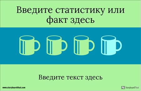 Простой блог инфографики 850px
