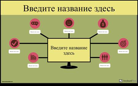 Техническая Информация-3