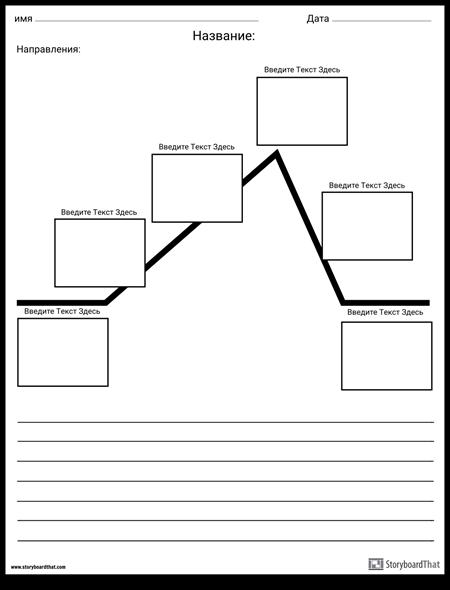 Схема участка с абзацем