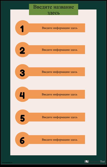 Список Научных Ярмарок