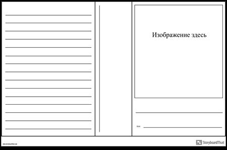Обложка Книги Плакат 1