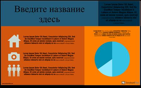 Case Study Info-3