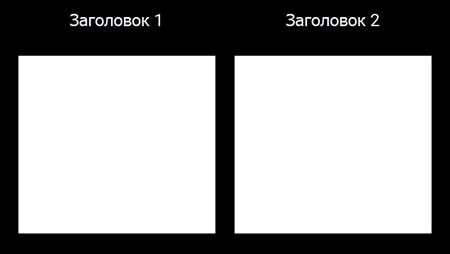 T-диаграммы - Бланк